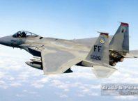 F-15 ВПС США. Украинские форумы