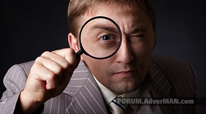 Правила Форуму. Forum Rules. Українські форуми