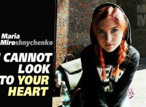 Maria Miroshnychenko. I cannot look into your heart